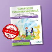Teste de limba romana pentru Evaluarea Nationala de clasa a 2-a