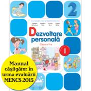 Dezvoltare personală. Manual. Clasa a II-a (semestrul I) (conține CD)