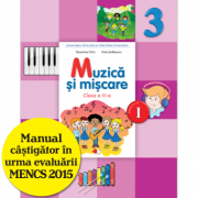 Muzică și mișcare. Manual. Clasa a III-a (semestrul I) (conține CD)