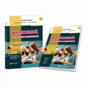 Matematica pentru clasa a VIII-a, evaluarea nationala 2021 - Balauca, Artur